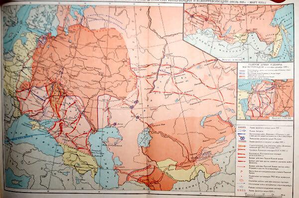 Разгром армий Деникина и Юденича. Военные действия против других сил интервенции и контрреволюции