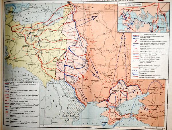 Окончание войны с буржуазно-помещичьей Польшей и разгром Врангеля в 1920 году.