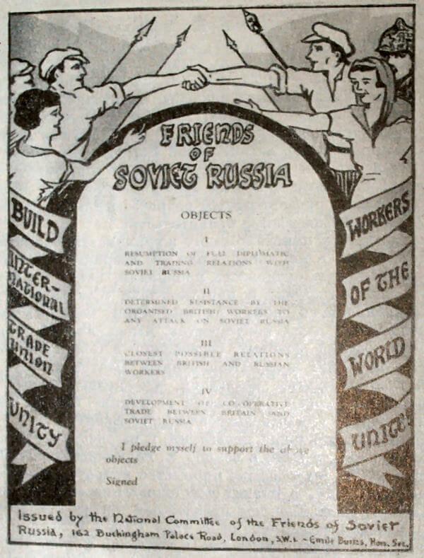Листовка английского Национального комитета Друзей Советской России, требующая установления дипломатических и торговых отношений с Советской Россией. 1923 год.