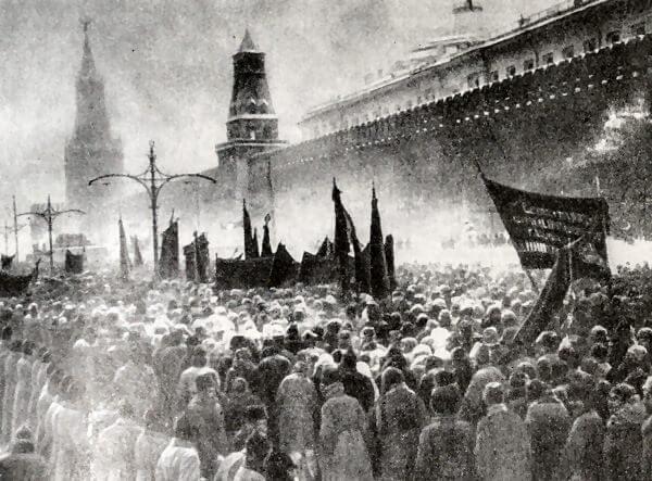 Красная площадь в день похорон В. И. Ленина 27 января 1924 года. Фотография.