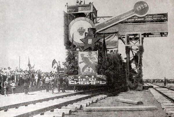 Туркестано-Сибирская железная дорога. Фотография 1929 года.