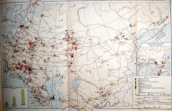 Важнейшие промышленные предприятия, построенные или полностью реконструированные в СССР за годы первой и второй Пятилеток