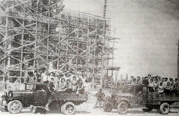 Строительство города Комсомольска-на-Амуре. Фотография 1934 года