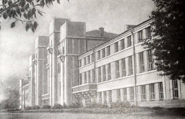 Дворец культуры металлистов в Надеждинске. Фотография 1936 года.