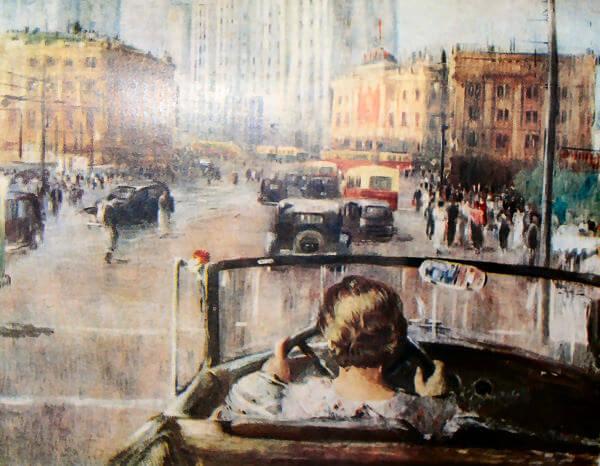 Новая Москва. Ю. И. Пименов 1937 года.