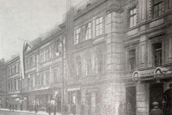Дом в Праге, где в 1912 году происходила VI Всероссийская конференция РСДРП. Фотография.