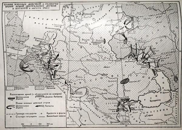 Планы военных действий и развертывание армий центральных держав и Антанты в августе 1914 года.