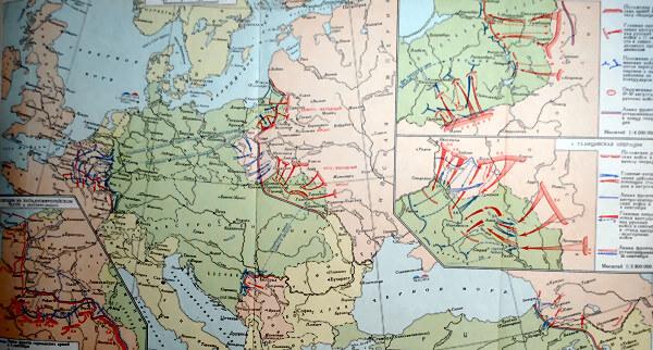 Начало первой мировой войны. Военные действия 1914 года.