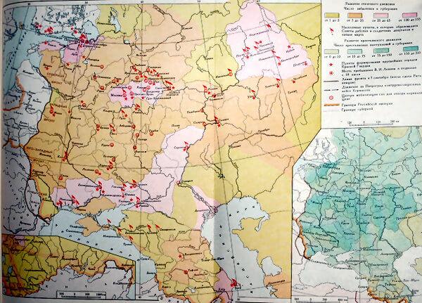 От Буржуазно-демократической к социалистической революции в России (февраль-октябрь 1917 года)