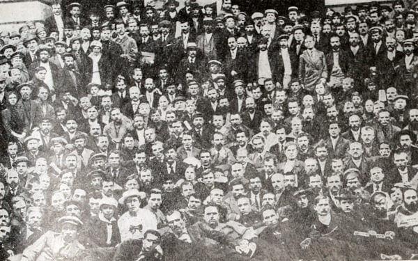 Делегаты I Всероссийской конференции фабрично-заводских комитетов в Петрограде 17 октября 1917 года. Фотография.