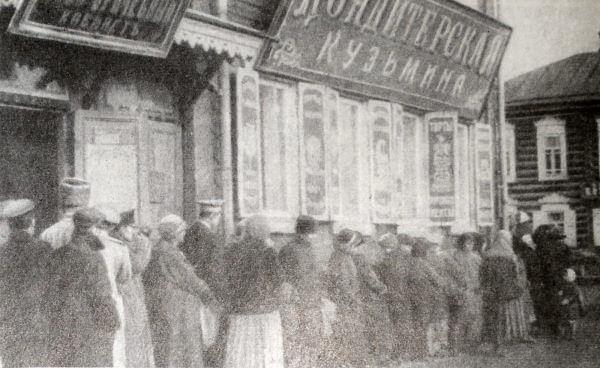 Очередь за хлебом в Томске. Фотография 1917 года.